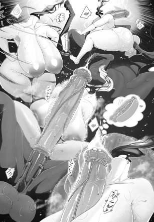 รักไร้หัว ตัวต่างพันธุ์ 2 จบ – [Ruru Raida] Horse-O-Holic : Neckhole Lovers Ch.2 (Durarara)